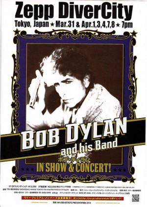 Bob Dylan no Japão (2014)